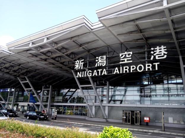 niigata-airport